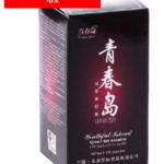 Pastile chinezesti pentru slabit Yong Kang Suplu cu Ceai Verde